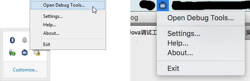 openGapdebug.jpg